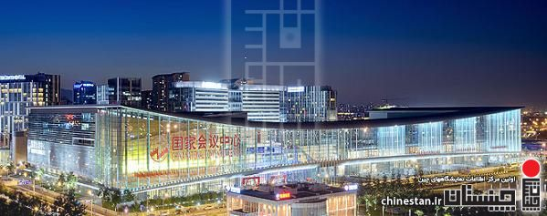 China National Convention Center (CNCC)