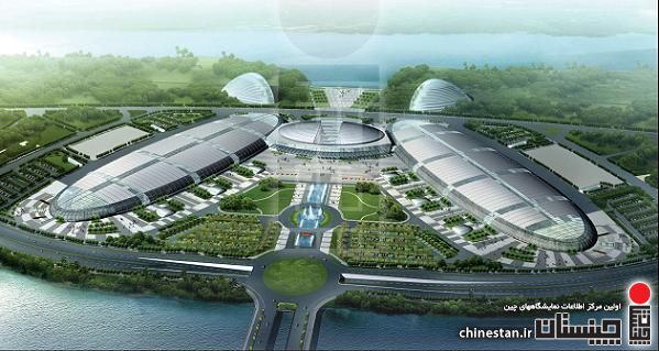 Fuzhou Strait International Conference & Exhibition Center (SICEC)