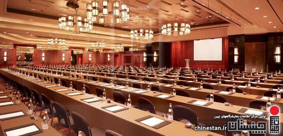 Hangzhou Haiwaihai International Convention & Exhibition Center1