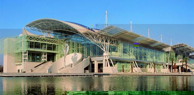 Nanjing International Expo Center.NIEC