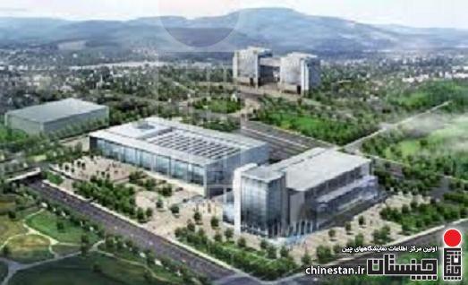 Qingdao International Convention Center