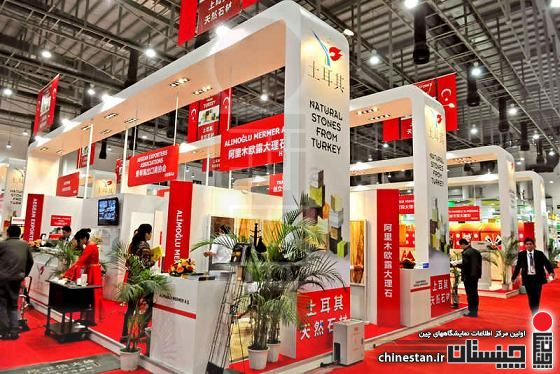 china-xiamen-international-stone-fair