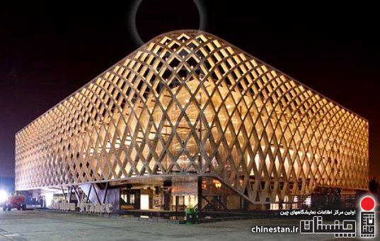 dzn_French-Pavilion-1