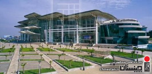 iHunan International Convention & Exhibition Centre1