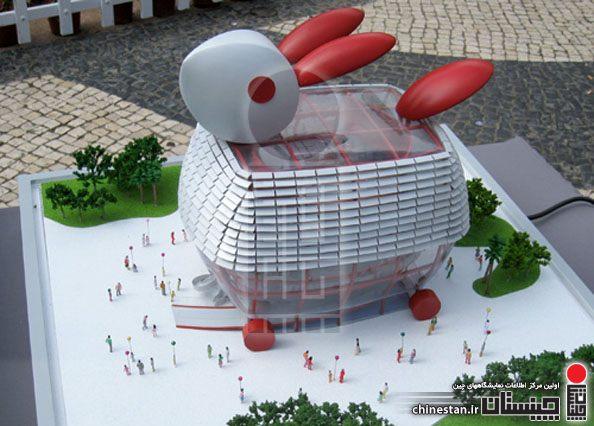 rabbit-building-macau-pavillion-shanghai-world-expo-2010