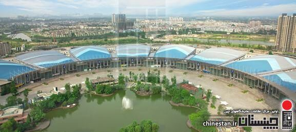 Century City New International Convention & Exhibition Center (CCNICEC)