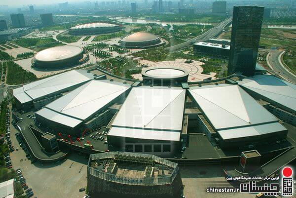 Yiwu International Expo Center
