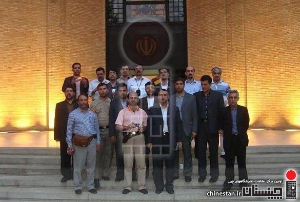 G1 Iranian Embassy.