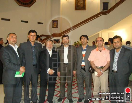 G1 Iranian Embassy