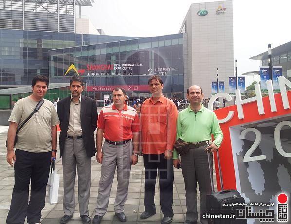 2012-04-19 China Plas