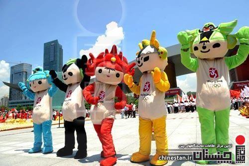 2008-beijing-summer-olympics-mascots-fuwa-beibei-jingjing-huanhuan-yingying-nini