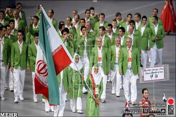 iran-Olympics-Summer-2008