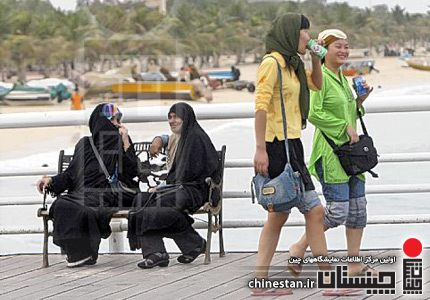 Chainese Turist in Iran