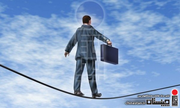 cloud-walking-wire-business-man