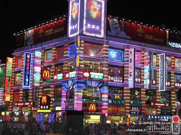 Shangxiajiu3