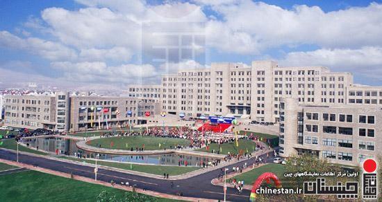 Dalian_Polytecnic_University