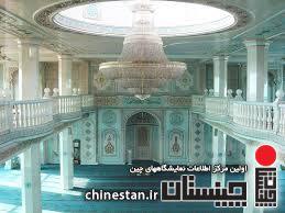 Qinghai Mosque in Urumqi