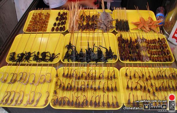 Beijing-Wangfujing-Snacks