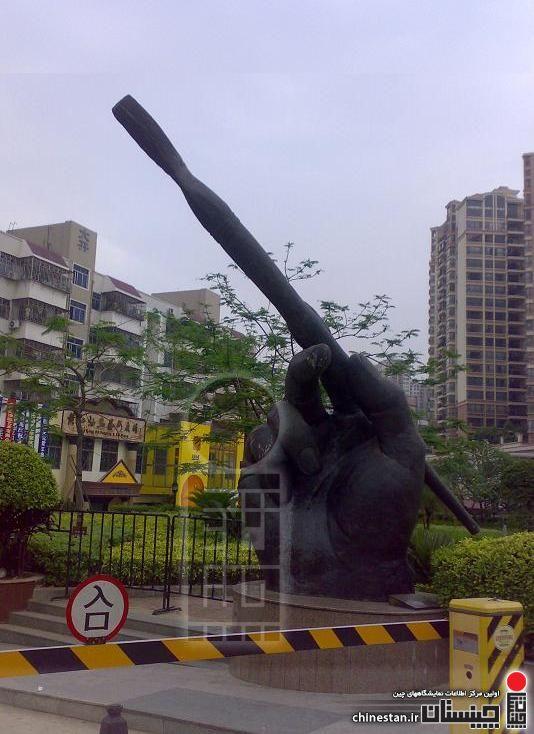 Da Fen Shenzhen