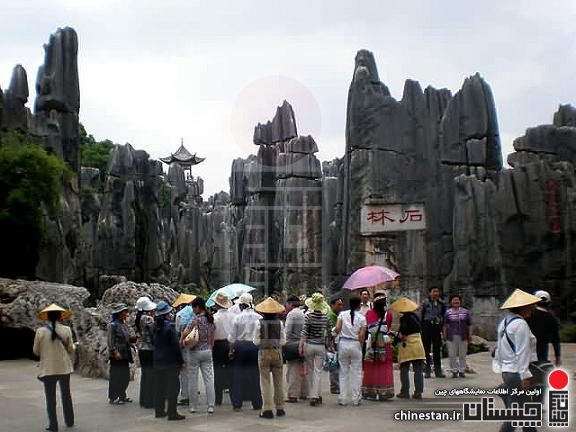 Kunming_Stone_Forest_entrance