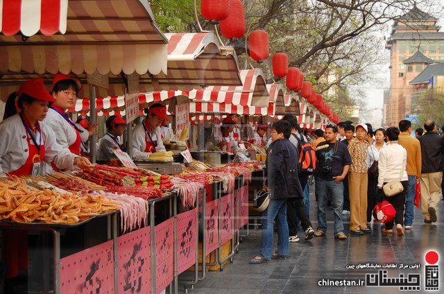 beijing-snack-stands