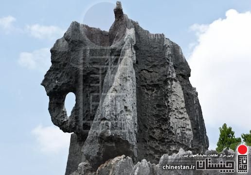 shilin stone forest1