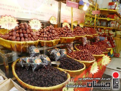 Beiyuanmen Muslim Market2