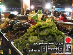 Beiyuanmen Muslim Market3