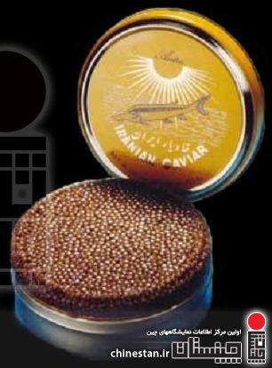 Golden-Caviar01