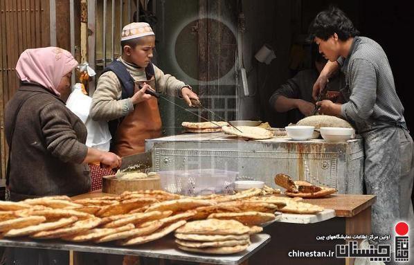 Xi'an - Muslim Quarter
