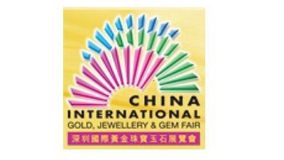 china_international_gold_jewellery_gem_fair_shenzen_logo