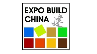 expo_build_china_logo