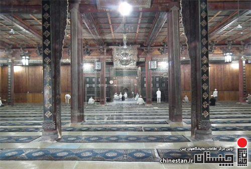 Microsoft Word - Shian Mosque