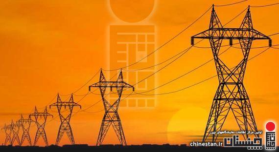 strong-smart-grid-kicks-off-china