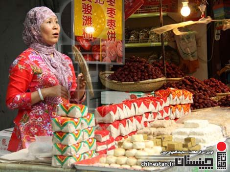 xian_muslim_street