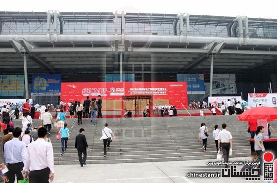 CMEF Shenzhen1