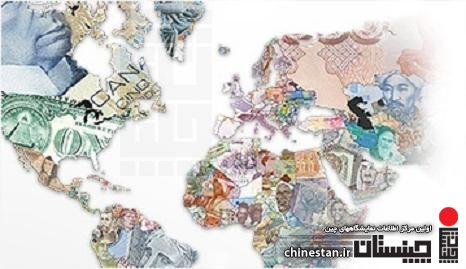 Currency-map