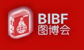 BIBF-logo