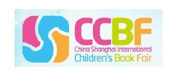 Logo-CCBF-Shanghai