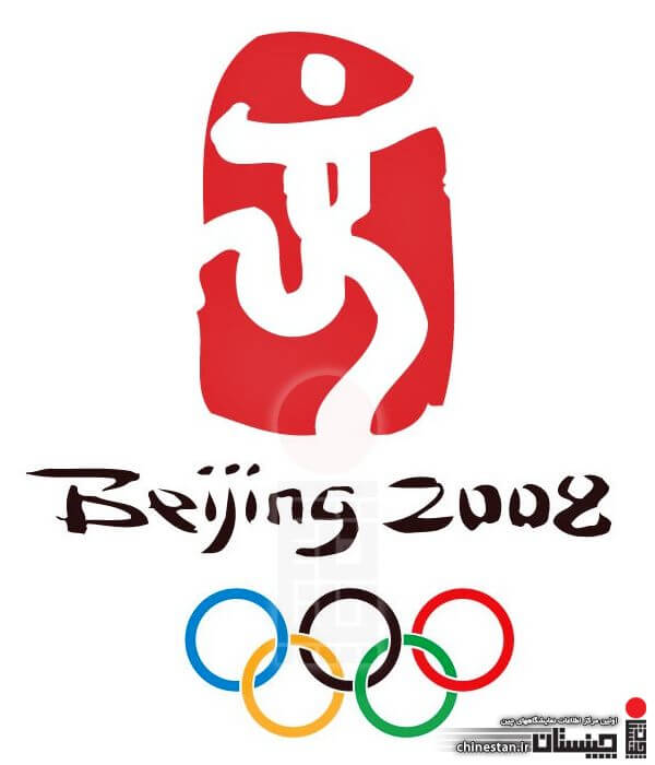 Beijing-2008-Summer-Olympics