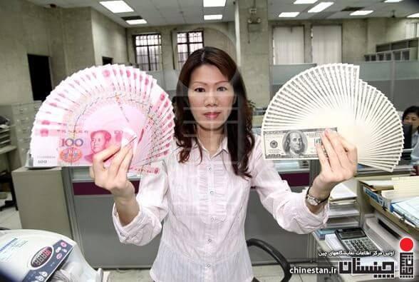 TAIWAN CHINA ECONOMY BANK