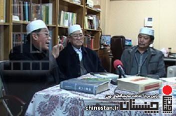 Muslim scholars in China