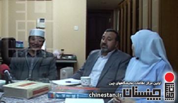 Muslim scholars in China1