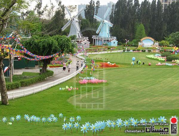 Shenzhen-World-Park8