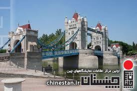 World-Park-Beijing2