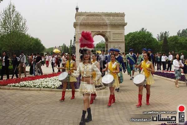 World-Park-Beijing3