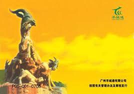 Yang Cheng Tang