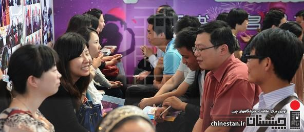 Visitors participate in speed dating at