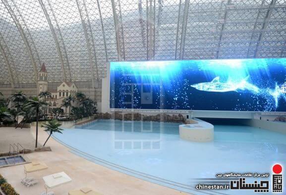 paradise-island-water-park-in-chengdu0