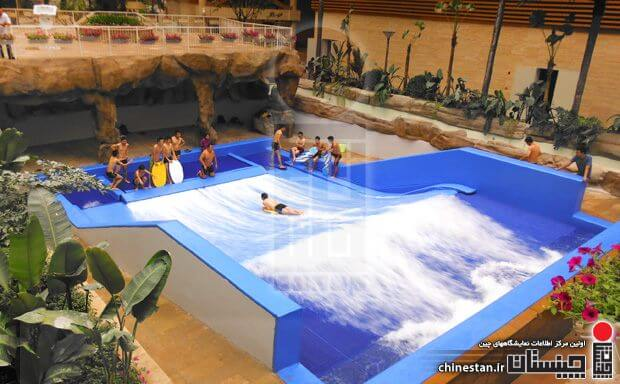 paradise-island-water-park-in-chengdu3